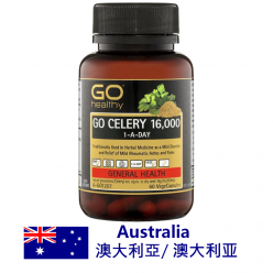 DFF2U GO Healthy 芹菜16000毫克60粒