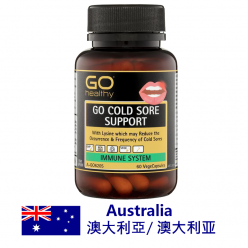 DFF2U GO Healthy Cold Sore Support 60 Capsules