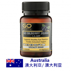 DFF2U GO Healthy Bilberry 20000mg 30 Capsules