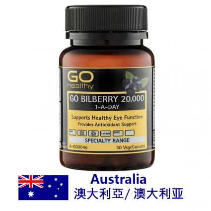 DFF2U GO Healthy Bilberry 20000mg 30 Capsules