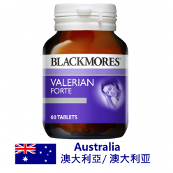 DFF2U Blackmores Valerian Forte 2000mg 60 Tablets