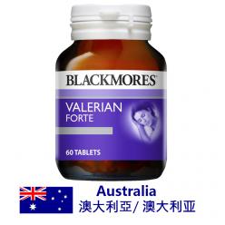 DFF2U Blackmores Valerian Forte 2000mg 60 Tablets