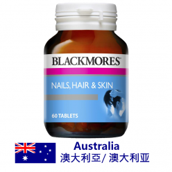DFF2U Blackmores Nails Hair & Skin 60 Tablets