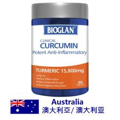 DFF2U Bioglan临床姜黄素60片