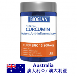 DFF2U Bioglan Clinical Curcumin 60 Tablets