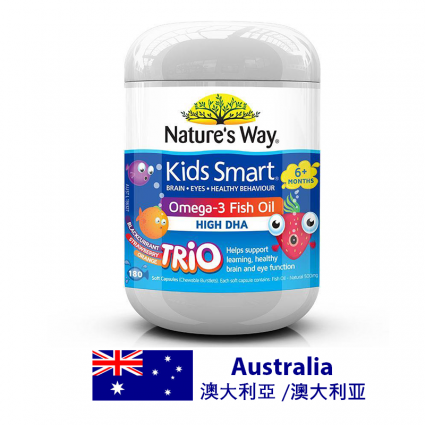 Nature's Way Kids Smart Omega 3 Fish Oil Trio 180 Capsules