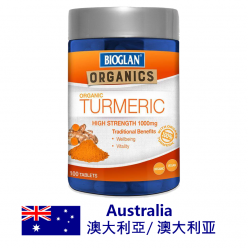 DFF2U Bioglan Superfoods Organic Turmeric 1000mg 100 Tablets