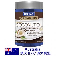 DFF2U Bioglan 超级食物椰子油100粒胶囊