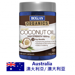 DFF2U Bioglan Superfoods Coconut Oil 100 Capsules