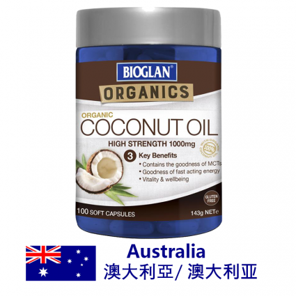 DFF2U Bioglan Superfoods Coconut Oil 100 Capsules