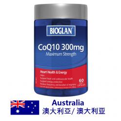 DFF2U Bioglan CoQ10 300mg 60 Capsules