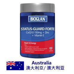 DFF2U Bioglan Status-Guard Forte 60 Capsules