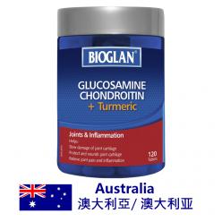 DFF2U Bioglan Glucosamine + Chondroitin + Turmeric 120 Tablets