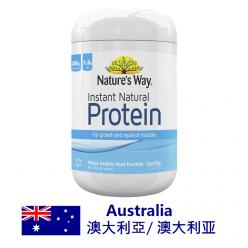 DFF2U Nature's Way蛋白质香草375克