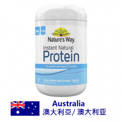 DFF2U Nature's Way Protein Vanilla 375g