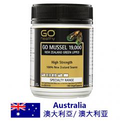 DFF2U GO Healthy Mussel 750mg NZ Green Lipped 180 Vege Capsules