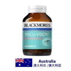 Blackmores 抗氧化護眼靈 - 150 粒装