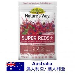 DFF2U Nature's Way SuperFoods Greens Plus Wild Reds 100g