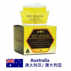 DFF2U Healthy Care Bee Venom Face Moisturiser 30g