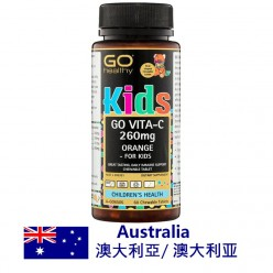 DFF2U GO Healthy Kids Vita C 260mg Orange Chew Bears 60 Tablets