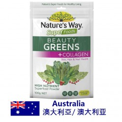 DFF2U Nature's Way SuperFoods Beauty Greens + Collagen 100g