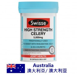 DFF2U Swisse High Strength Celery 5000mg 50 Capsules