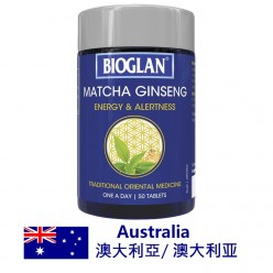 DFF2U Bioglan Matcha Ginseng 50 Tablets