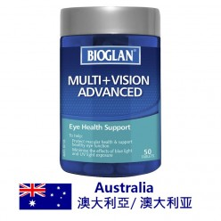 DFF2U Bioglan Multi+Vision Advanced 50 Tablets