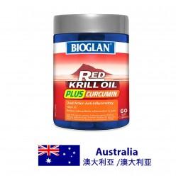 DFF2U Bioglan 红磷虾油加姜黄素 60 胶囊