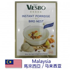 Instant Porridge with Bird Nest (Vesbo)