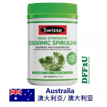 DFF2U Swisse High Strength Organic Spirulina 1000mg 200 Tablets