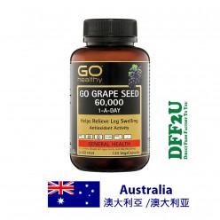 DFF2U GO Healthy 葡萄籽 60000毫克 120 植物胶囊