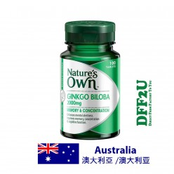 DFF2U Nature's Own Ginkgo Biloba 2000mg 100 Tablets