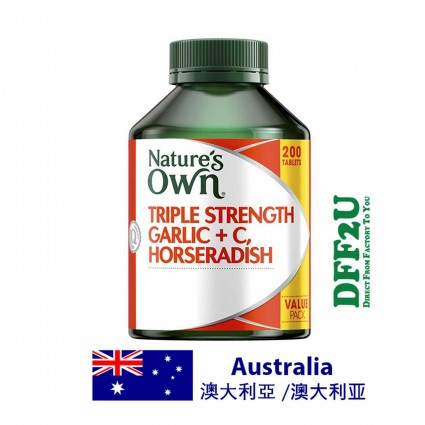 Nature's Own Triple Strength Garlic + C Horseradish 200 Tablets Exclusive Pack