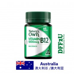 Nature's Own Vitamin B12 1000mcg 60 Tablets