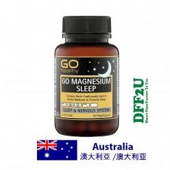 DFF2U GO Healthy Magnesium Sleep 60 Vege Capsules