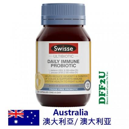 DFF2U Swisse Ultibiotic Daily Immune Probiotic 30 Capsules