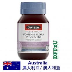 DFF2U Swisse Ultibiotic 女性植物群益生菌30胶囊