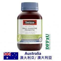 DFF2U Swisse Ultibiotic Daily Digestive Probiotic 90 Capsules