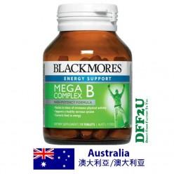 Blackmores多种维生素B综合体75片