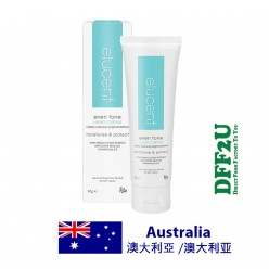 Elucent Whitening Hand Cream 50g