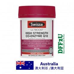 DFF2U Swisse Ultiboost高强度辅酶Q10 300毫克 - 90胶囊