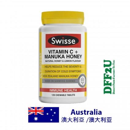 Swisse Ultiboost Vitamin C + Manuka Honey 120 Tablets