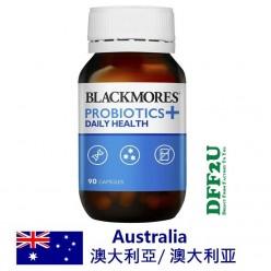 DFF2U Blackmores益生菌+日常健康90粒胶囊
