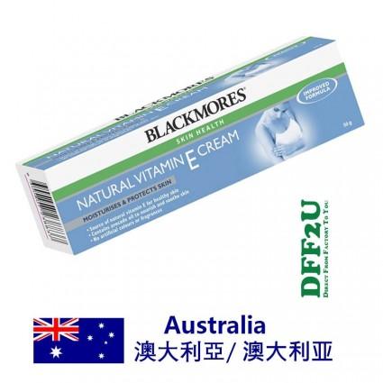 DFF2U Blackmores Natural Vitamin E Cream 50g