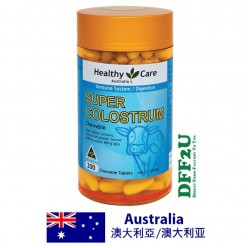Healthy Care Super Colostrum 400mg 200 Chewable Tablets