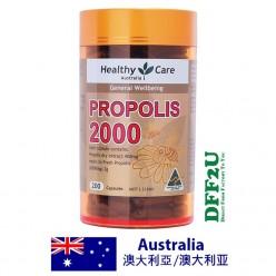 健康護理蜂膠2000毫克200粒