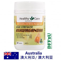 DFF2U Healthy Care High Strength Ashwagandha 60 Tablets