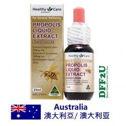 健康護理蜂膠液不含酒精25毫升
