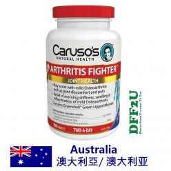 Carusos Natural Health Arthritis Fighter 100 Tablets
